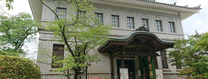 宝物館 is one of みんなで歩こう♫こんぴらさん.
