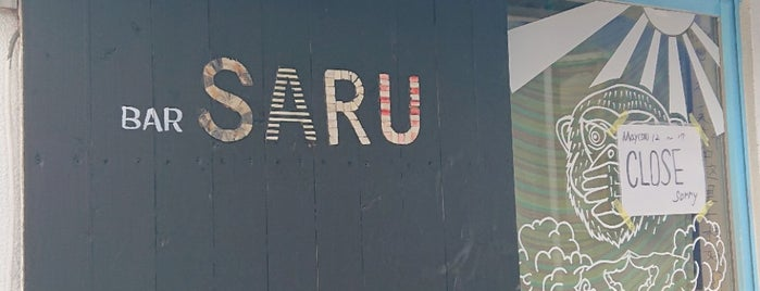 BAR SARU is one of Eating and Drinking on Naoshima.