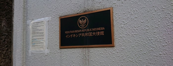 Embassy of the Republic of Indonesia is one of Bali & Indonesia in Tokyo.