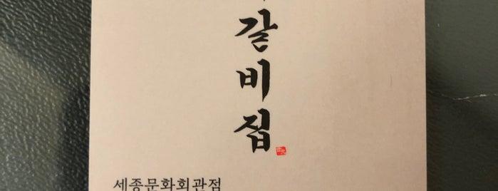 교대 갈비집 is one of Lieux qui ont plu à JiYoung.