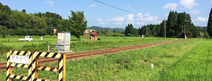 いすみ鉄道 押本踏切 is one of 撮り鉄スポット.