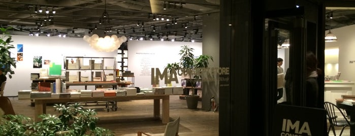IMA CONCEPT STORE is one of Stacey: сохраненные места.