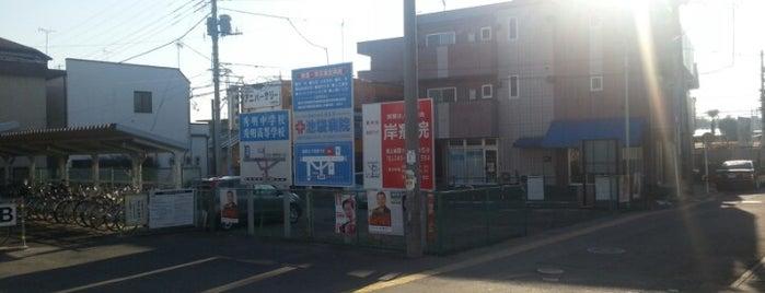 Kasahata Station is one of JR 미나미간토지방역 (JR 南関東地方の駅).