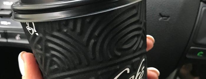 Вкусные кофейные напитки