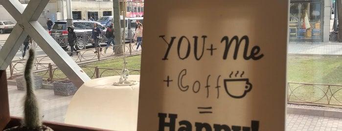 Family Coffee is one of Tempat yang Disukai Таня.