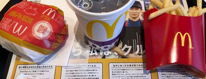 McDonald's is one of コンセント付きの店.