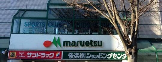 マルエツ 調布店 is one of モリチャン : понравившиеся места.