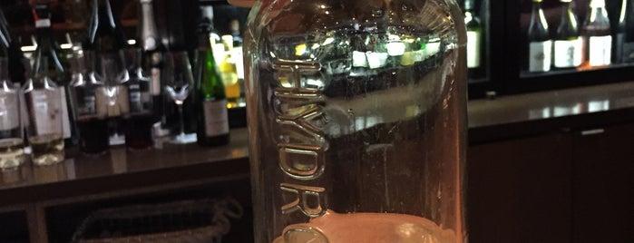 Aldo Sohm Wine Bar is one of NY Bars.