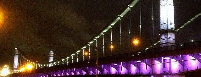 Krymsky Bridge is one of Tempat yang Disukai roma.