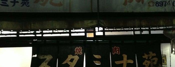 Sutamina-en is one of Tokyo.