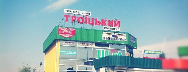 Троїцький ринок is one of Tempat yang Disukai Elena.