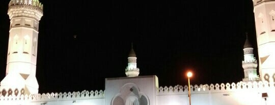 Kuba Mescidi is one of Holy Places & Sites of Region Hejaz.