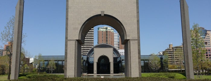 Fukuoka City Museum is one of Visited Museums.
