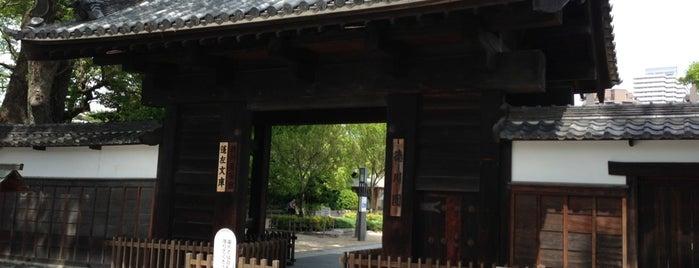 Tokugawa Garden is one of 韓国番組・MV等ロケ地(別途リストになっているものを除く).