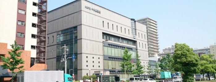 大阪市立中央図書館 is one of Potential Work Spots: Osaka.