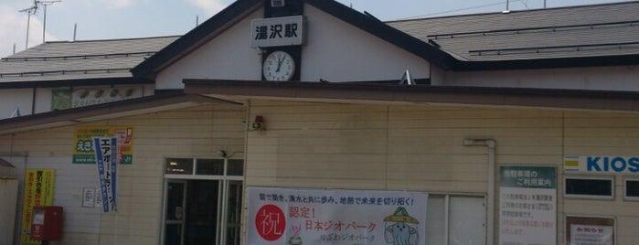 湯沢駅 is one of JR 키타토호쿠지방역 (JR 北東北地方の駅).