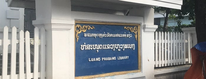Luang Prabang Library is one of Tempat yang Disukai Alyssa.