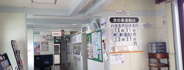 Nagasaki Airport Ferry Terminal is one of 空港 ラウンジ.