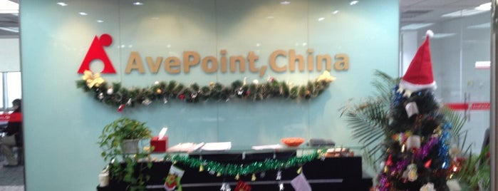 AvePoint, Beijing 径点科技 is one of Orte, die Ted gefallen.