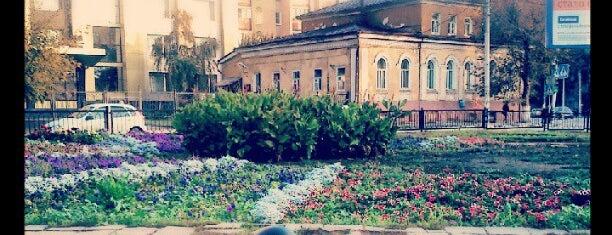 Ильинская площадь is one of Tempat yang Disukai Yunus.