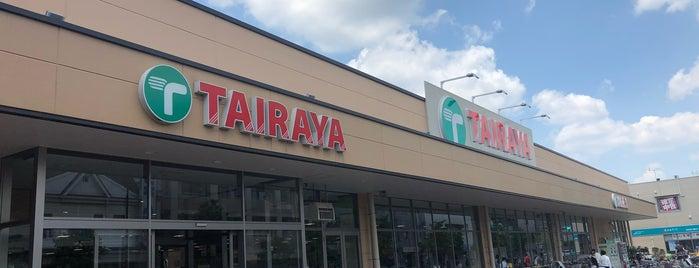 エコス たいらや 武蔵境店 is one of GF jap.