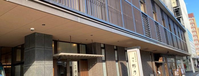 御宿 野乃 富山 is one of 行ってみたい2.