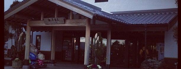 猪の倉温泉 しらさぎ苑 is one of 訪れた温泉施設.
