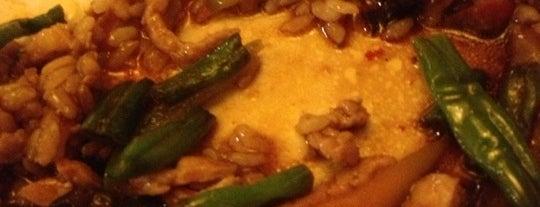 Пекинская Опера is one of китайская кухня / chinese cuisine.