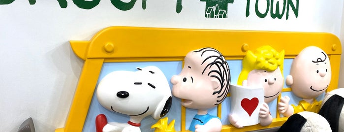 Snoopy Town Shop is one of 東京ココに行く! Vol.42.