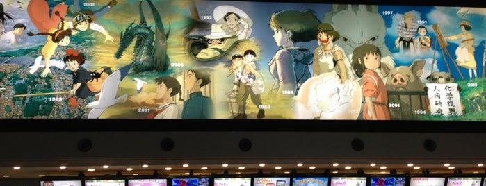 AEON Cinema is one of Yuka'nın Beğendiği Mekanlar.