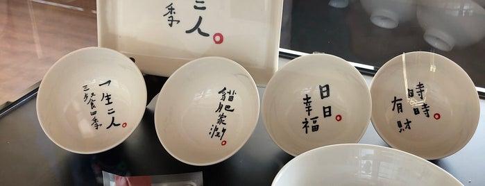朱玖瑩故居 is one of Tainan.