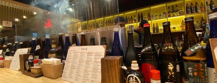Yorimichi izakaya より道 居酒屋 is one of Gespeicherte Orte von Julia.
