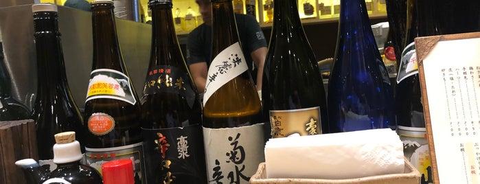 Yorimichi izakaya より道 居酒屋 is one of SP Wishlist.