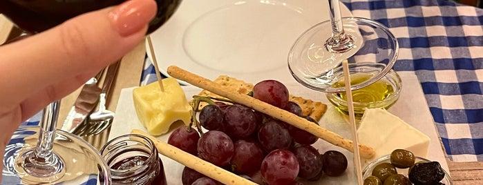 Sensus Şarap Butiği is one of ESes.