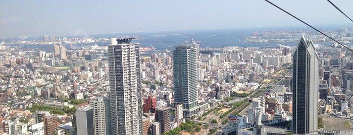 Kobe Nunobiki Ropeway Top Station is one of Jernej 님이 좋아한 장소.