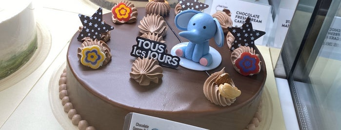 TOUS les JOURS is one of Will 님이 좋아한 장소.