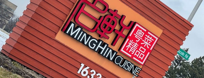 Minghin Cuisine is one of Aurora/Naperville.