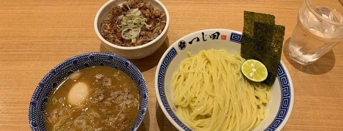 Nidaime Tsujita is one of Posti che sono piaciuti a devichancé.