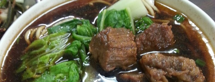 阿銘牛肉麵 is one of Tainan.