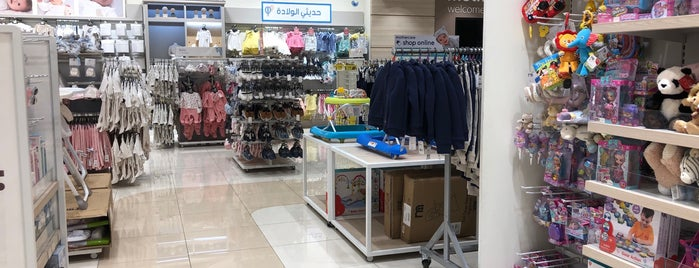 Mothercare is one of Joud's Liked Places.