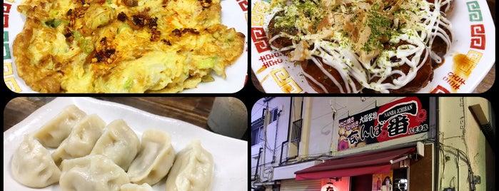 たこ焼き なんば一番 is one of lieu a Tokyo 3.