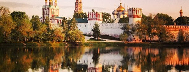 Novodevichy Park is one of photo place.