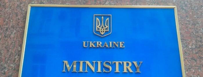 Міністерство юстиції України is one of Orte, die Andrii gefallen.