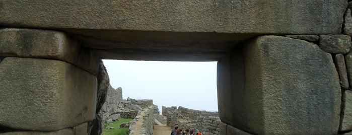 Puerta del Imperio Inca - Pikillaqta is one of Perú.