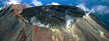 Volcán Puyehue is one of Sur.