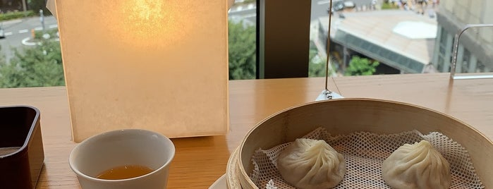 Din Tai Fung is one of Japan.
