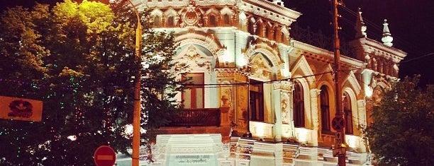 Художественный музей им. Ф.А. Коваленко is one of Orte, die Георгий gefallen.