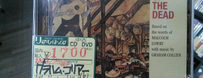 りずむぼっくす 神戸元町店 is one of Lugares favoritos de Yusuke.