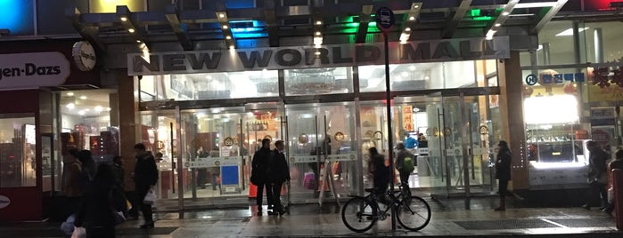 New World Mall 新世界商城 is one of The Medinas -  Our New York City.