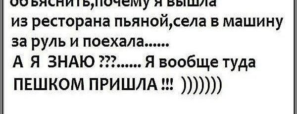 бильярд Дельмар is one of Лучший Бердянск - проект Berdyansk.Best.